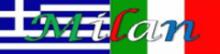 Griekse & Italiaanse spec. Milan